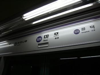 Dscf1338