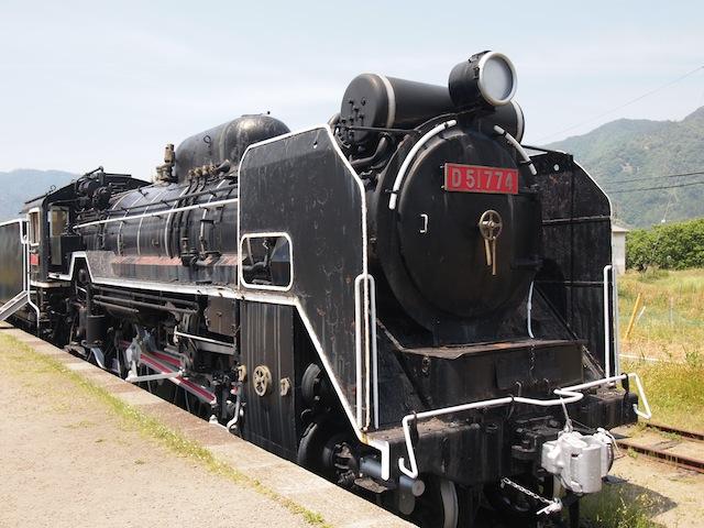 P5243667